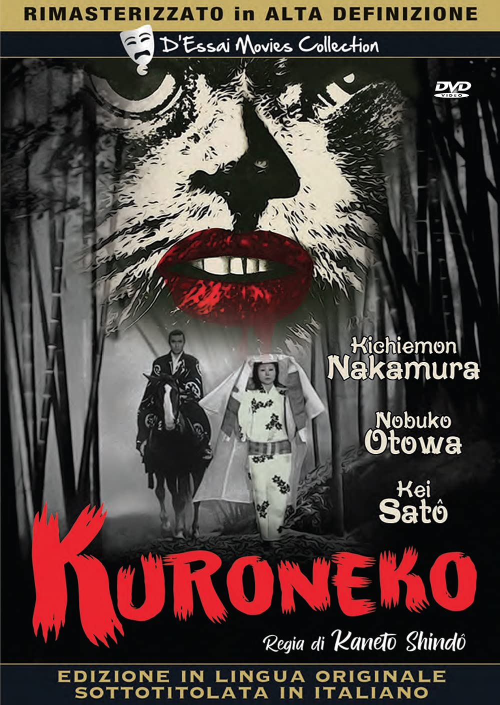 KURONEKO - AUDIO GIAPPONESE - (DVD)