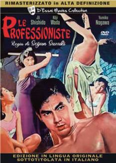LE PROFESSIONISTE - AUDIO GIAPPONESE (DVD)