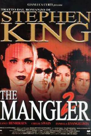 THE MANGLER 2 (DVD)