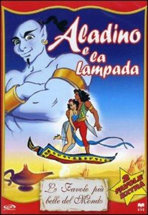 ALADINO E LA LAMPADA (DVD)