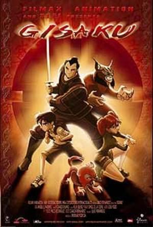 GISAKU (DVD)