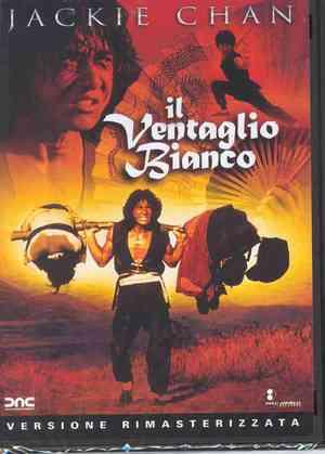 IL VENTAGLIO BIANCO (DVD)