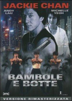 BAMBOLE E BOTTE (DVD)