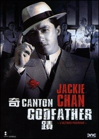 THE CANTON GODFATHER (DVD)