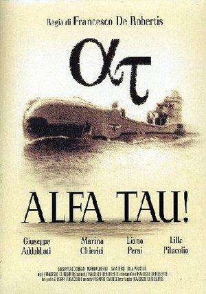 ALFA TAU (DVD)