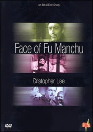 FACE OF FU MANCHU (DVD)
