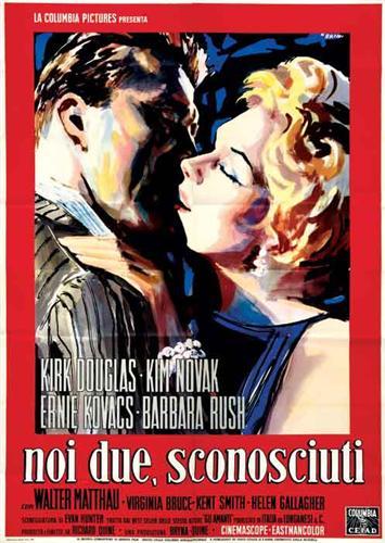 NOI DUE SCONOSCIUTI (DVD)