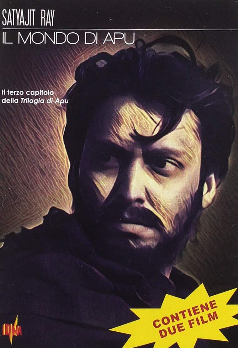 IL MONDO DI APU (DVD)