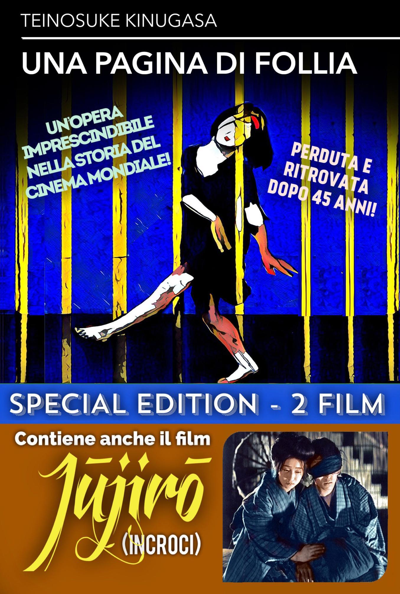 UNA PAGINA DI FOLLIA / JUJIRO - INCROCI (DVD)