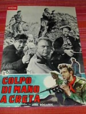 COLPO DI MANO A CRETA (DVD)