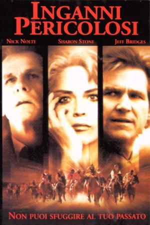 INGANNI PERICOLOSI (DVD)
