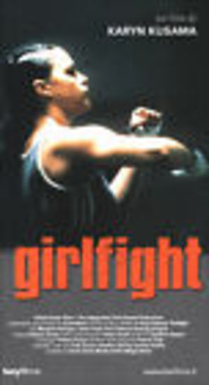 GIRLFIGHT (VHS)