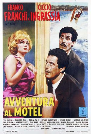 FRANCO E CICCIO - AVVENTURA AL MOTEL (DVD)