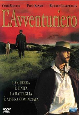 L'AVVENTURIERO - EX NOLEGGIO (DVD)