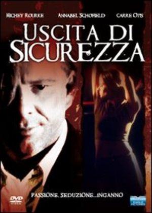 USCITA DI SICUREZZA (DVD)