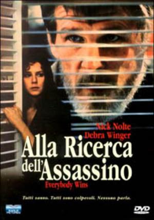 ALLA RICERCA DELL'ASSASSINO (DVD)
