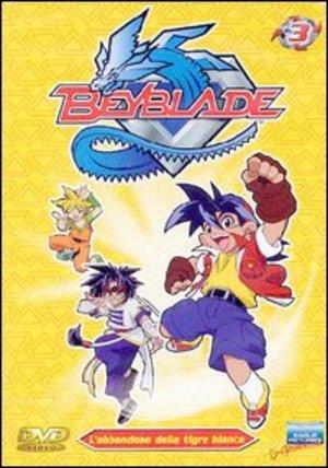 BEYBLADE 03 - L'ABBANDONO DELLA TIGRE BIANCA (DVD)