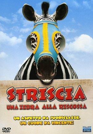 STRISCIA UNA ZEBRA ALLA RISCOSSA (DVD)