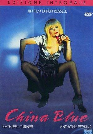 CHINA BLUE (DVD)