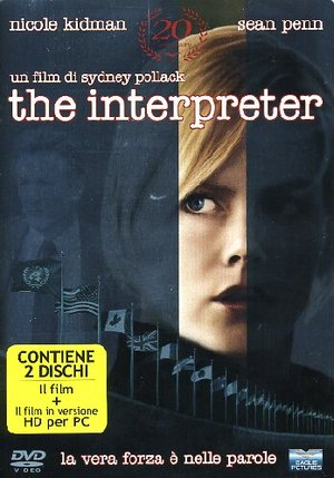 THE INTERPRETER (TIN BOX) (LTD) (DVD+HD VERSION) (DVD)