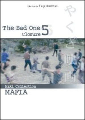 THE BAD ONE 5 - CLOSURE -ZZ (DVD)