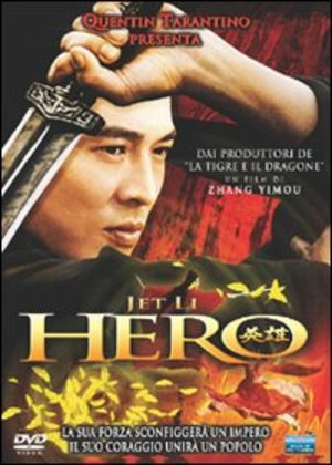 HERO (TIN BOX) (LTD) (2002 ) (DVD)
