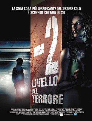 -2 LIVELLO DEL TERRORE - EX NOLEGGIO (DVD)