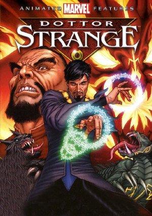 DOTTOR STRANGE - IL MAGO SUPREMO (DVD+GADGET) (DVD)