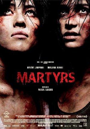 MARTYRS (DVD)