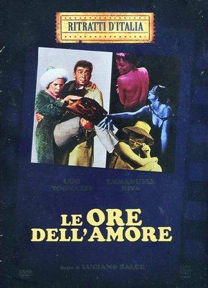 LE ORE DELL'AMORE (DVD)