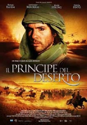 IL PRINCIPE DEL DESERTO (DVD)