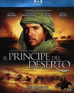 IL PRINCIPE DEL DESERTO (BLU-RAY + GADGET)