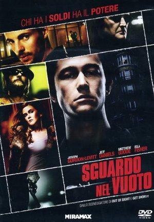 SGUARDO NEL VUOTO (DVD)
