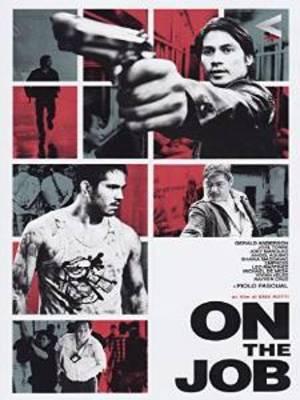 ON THE JOB (DVD)