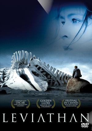 LEVIATHAN (DVD)