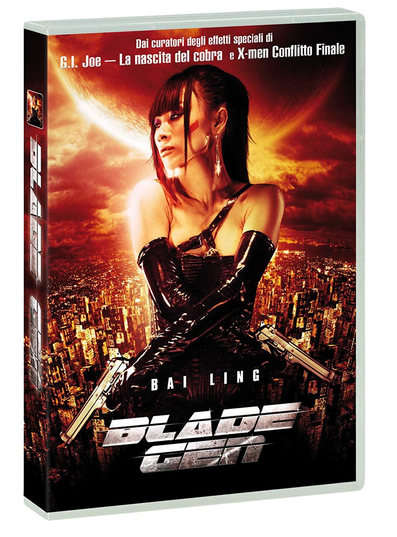 BLADE GEN (DVD)