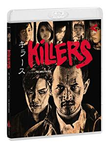 KILLERS 2016 (BLU RAY)