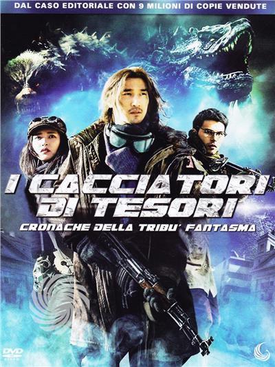 I CACCIATORI DI TESORI - CRONACHE DELLA TRIBU' FANTASMA (DVD)