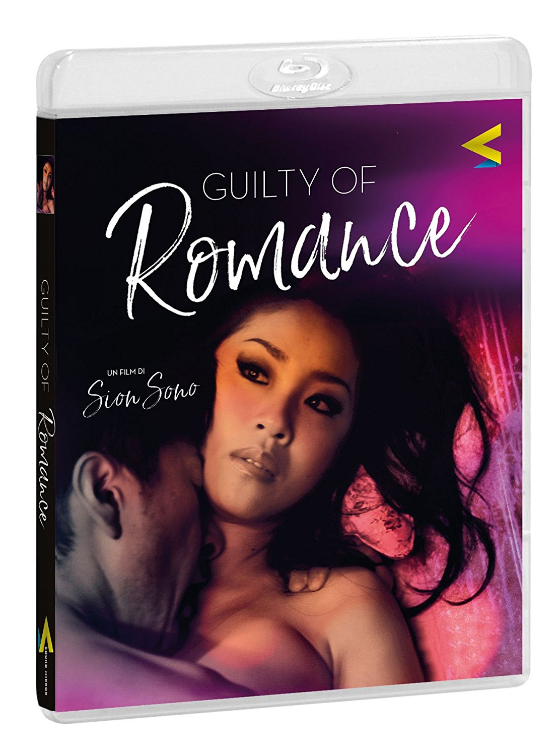 GUILTY OF ROMANCE - BLU RAY