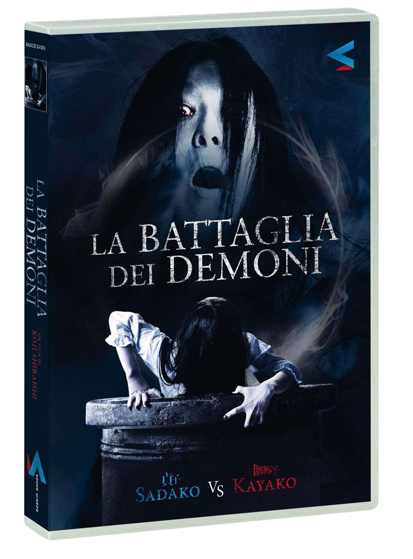 LA BATTAGLIA DEI DEMONI (DVD)