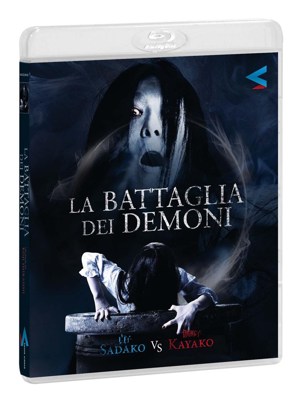 LA BATTAGLIA DEI DEMONI - BLU RAY