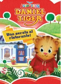 DANIEL TIGER - UNA SERATA AL RISTORANTE (DVD)