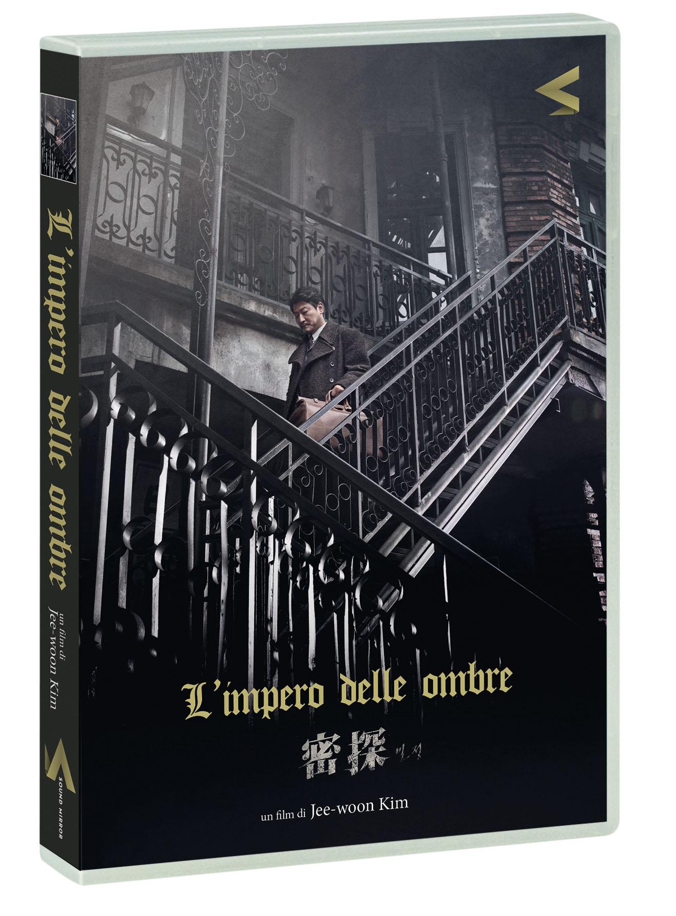 L'IMPERO DELLE OMBRE (DVD)