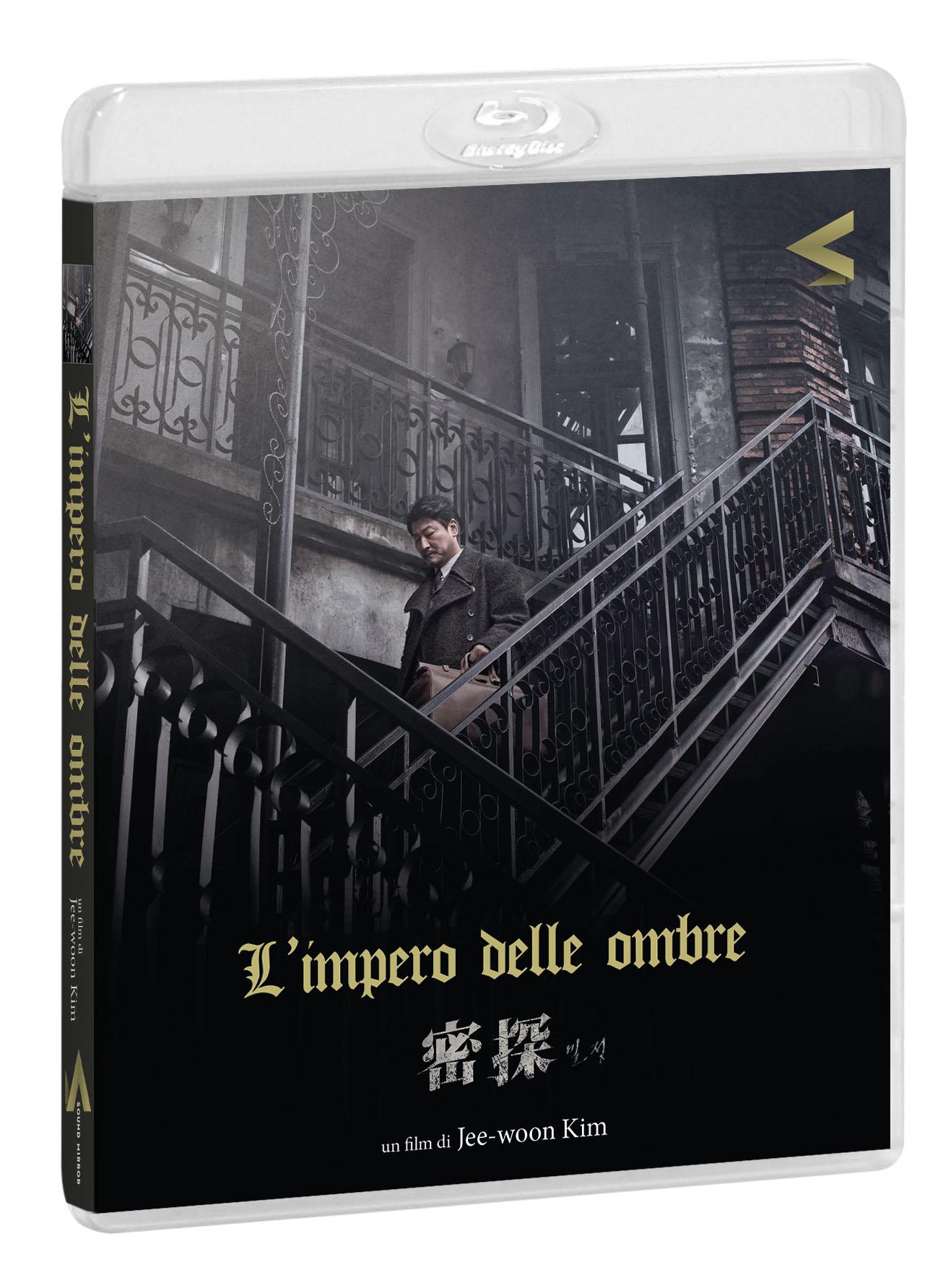 L'IMPERO DELLE OMBRE - BLU RAY