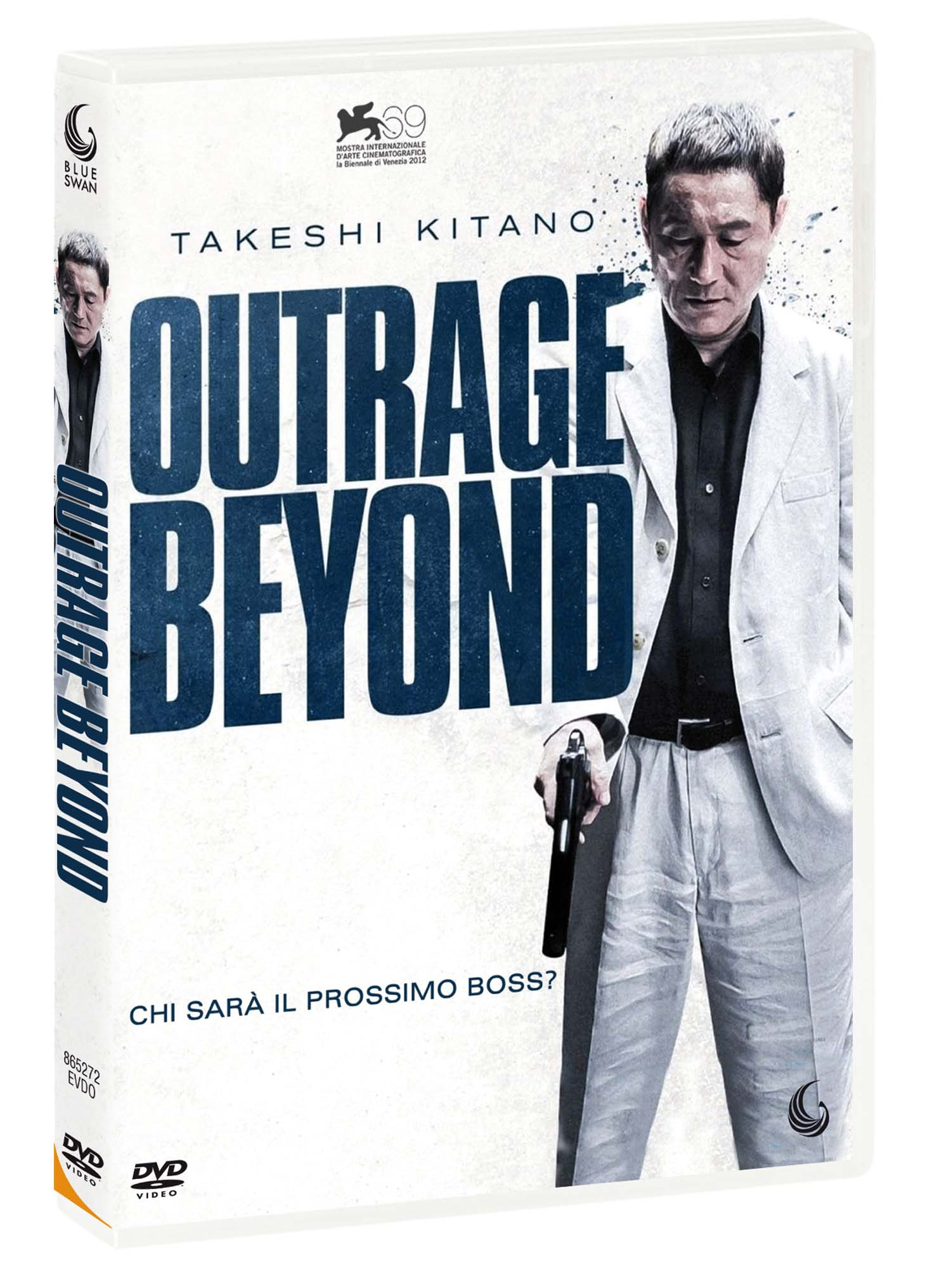 OUTRAGE BEYOND (DVD)
