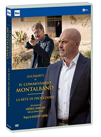 IL COMMISSARIO MONTALBANO - LA RETE DI PROTEZIONE (DVD)