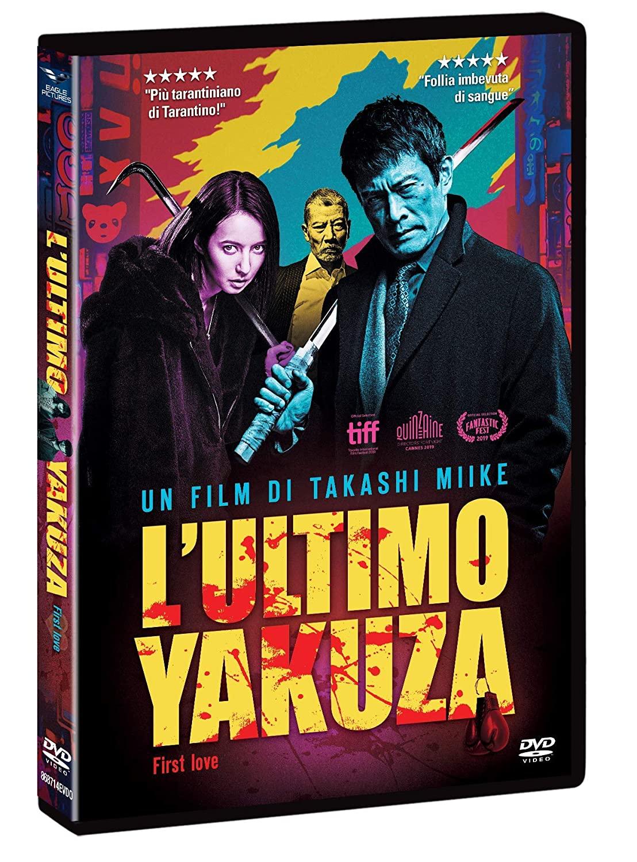 L'ULTIMO YAKUZA (DVD)