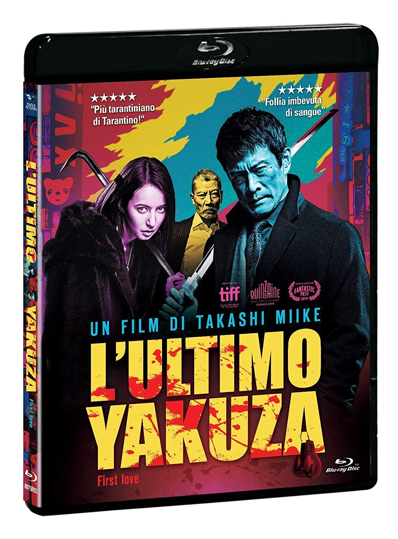 L'ULTIMO YAKUZA - BLU RAY