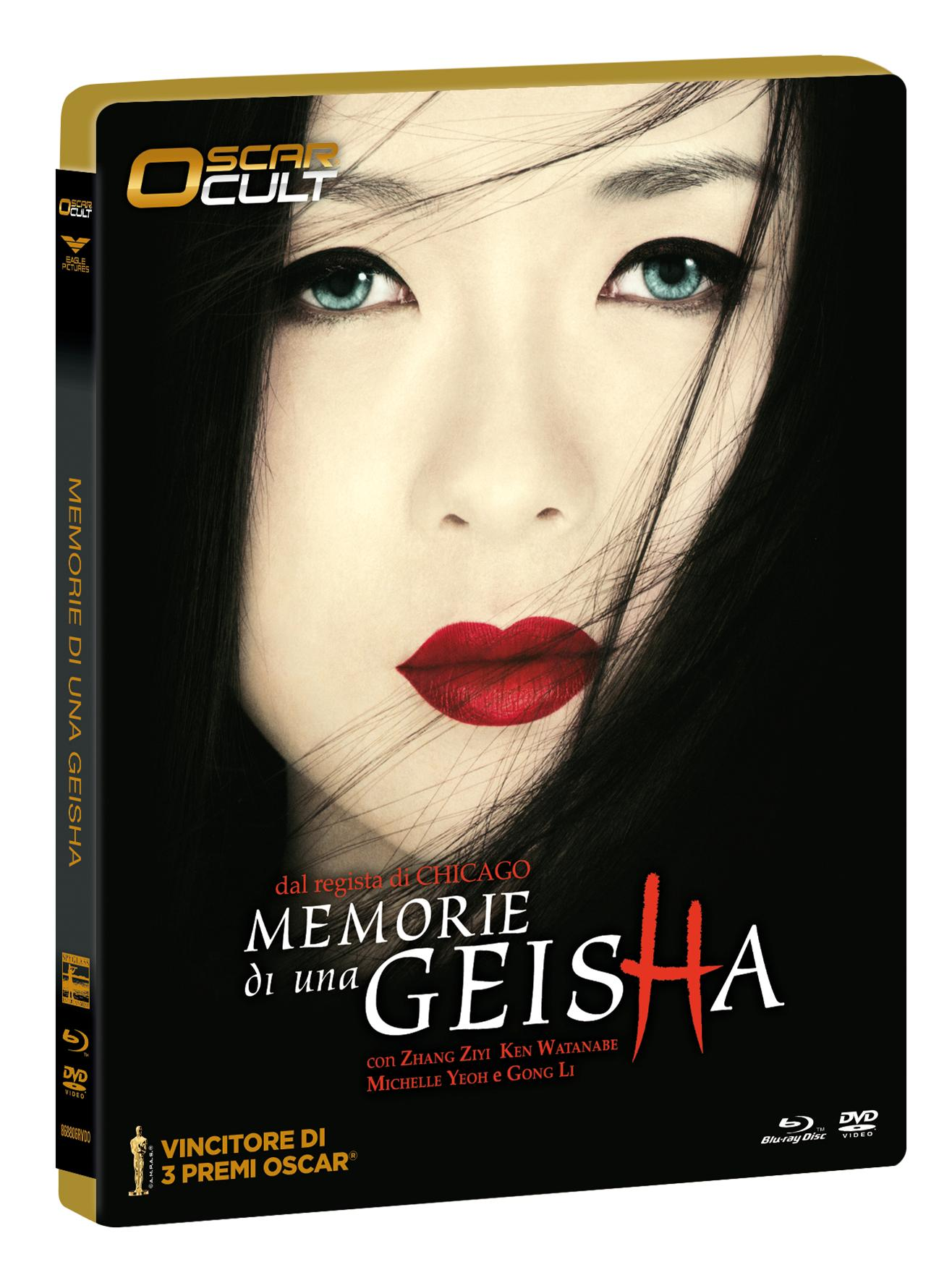 MEMORIE DI UNA GEISHA (BLU-RAY+DVD)