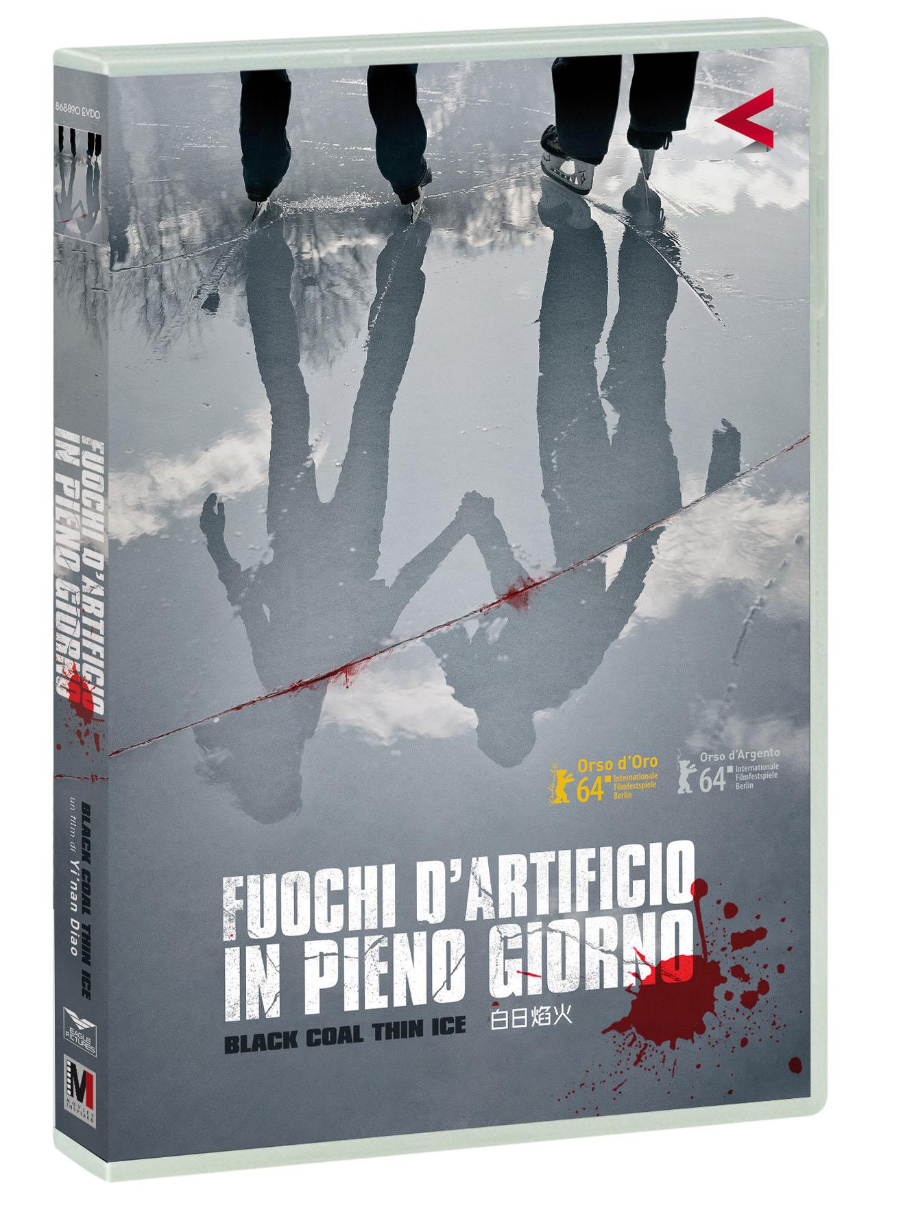 FUOCHI D'ARTIFICIO IN PIENO GIORNO (DVD)